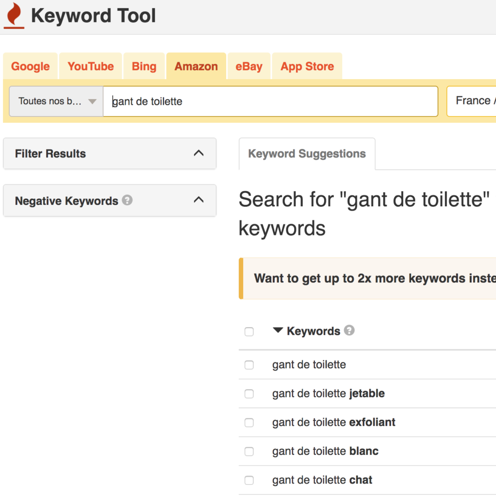 Keyword tool Amazon